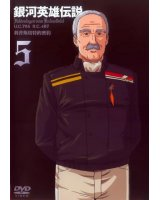 legend of the galactic heroes - 151640