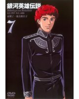 BUY NEW legend of the galactic heroes - 151644 Premium Anime Print Poster