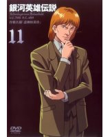 BUY NEW legend of the galactic heroes - 151649 Premium Anime Print Poster
