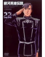 legend of the galactic heroes - 169693