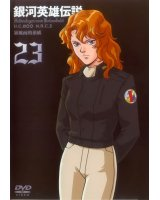 BUY NEW legend of the galactic heroes - 179769 Premium Anime Print Poster