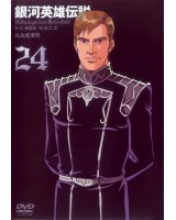 legend of the galactic heroes - 179771