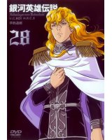 BUY NEW legend of the galactic heroes - 179782 Premium Anime Print Poster