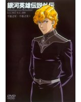 BUY NEW legend of the galactic heroes - 179784 Premium Anime Print Poster