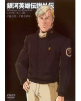 BUY NEW legend of the galactic heroes - 180018 Premium Anime Print Poster