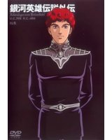legend of the galactic heroes - 180019
