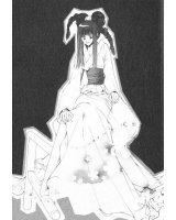 BUY NEW liling po - 174113 Premium Anime Print Poster