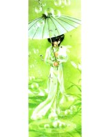 BUY NEW linying xinyu - 117342 Premium Anime Print Poster