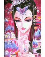 BUY NEW linying xinyu - 117347 Premium Anime Print Poster