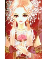 BUY NEW linying xinyu - 118715 Premium Anime Print Poster