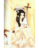 BUY NEW linying xinyu - 118900 Premium Anime Print Poster