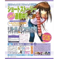 BUY NEW little busters! - 130600 Premium Anime Print Poster