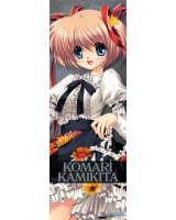 BUY NEW little busters! - 130663 Premium Anime Print Poster