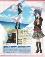 BUY NEW little busters! - 133193 Premium Anime Print Poster