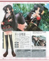 BUY NEW little busters! - 133194 Premium Anime Print Poster