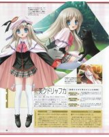 BUY NEW little busters! - 133641 Premium Anime Print Poster