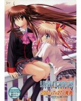 BUY NEW little busters! - 135620 Premium Anime Print Poster