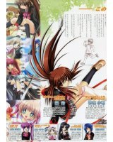 BUY NEW little busters! - 135634 Premium Anime Print Poster