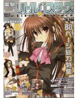 BUY NEW little busters! - 135816 Premium Anime Print Poster