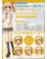 BUY NEW little busters! - 135818 Premium Anime Print Poster