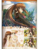 BUY NEW little busters! - 135840 Premium Anime Print Poster