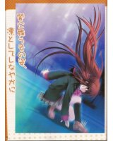 BUY NEW little busters! - 135841 Premium Anime Print Poster