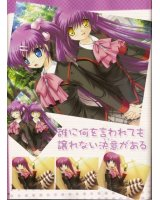 BUY NEW little busters! - 135845 Premium Anime Print Poster
