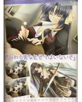 BUY NEW little busters! - 135851 Premium Anime Print Poster