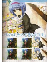 BUY NEW little busters! - 135864 Premium Anime Print Poster