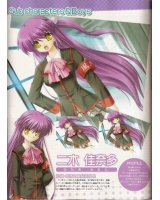BUY NEW little busters! - 136167 Premium Anime Print Poster