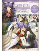 BUY NEW little busters! - 136168 Premium Anime Print Poster