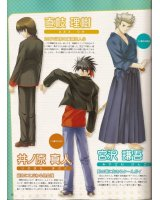 BUY NEW little busters! - 136169 Premium Anime Print Poster