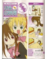 BUY NEW little busters! - 136171 Premium Anime Print Poster