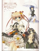 BUY NEW little busters! - 136470 Premium Anime Print Poster