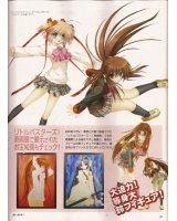 BUY NEW little busters! - 136556 Premium Anime Print Poster