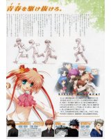 BUY NEW little busters! - 143438 Premium Anime Print Poster