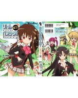 BUY NEW little busters! - 143456 Premium Anime Print Poster
