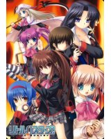 BUY NEW little busters! - 166521 Premium Anime Print Poster