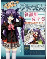 BUY NEW little busters! - 167763 Premium Anime Print Poster