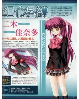 BUY NEW little busters! - 167764 Premium Anime Print Poster