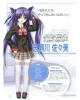 BUY NEW little busters! - 175170 Premium Anime Print Poster