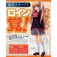 BUY NEW little busters! - 185818 Premium Anime Print Poster