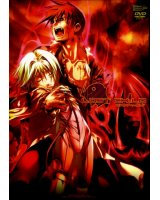 BUY NEW lost child - 118251 Premium Anime Print Poster