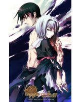 BUY NEW lost child - 45148 Premium Anime Print Poster