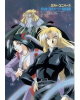 BUY NEW lost universe - 7681 Premium Anime Print Poster