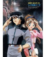 BUY NEW lost universe - 7682 Premium Anime Print Poster
