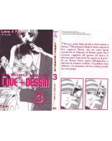 BUY NEW love + dessin - 128577 Premium Anime Print Poster