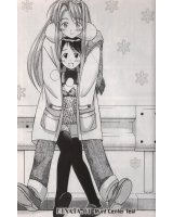 BUY NEW love hina - 111268 Premium Anime Print Poster