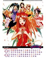 BUY NEW love hina - 113461 Premium Anime Print Poster