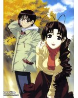 BUY NEW love hina - 11779 Premium Anime Print Poster